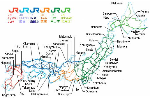 TOKYO ASAKUSA GUIDE Transportation Rail Passes - Japan map rail