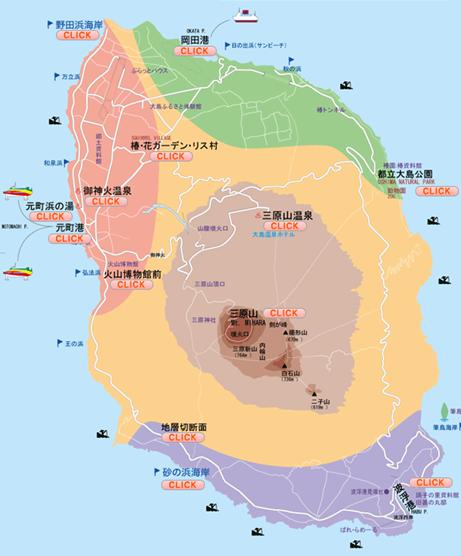 TOKYO ASAKUSA GUIDE Oshima Ohshima Island